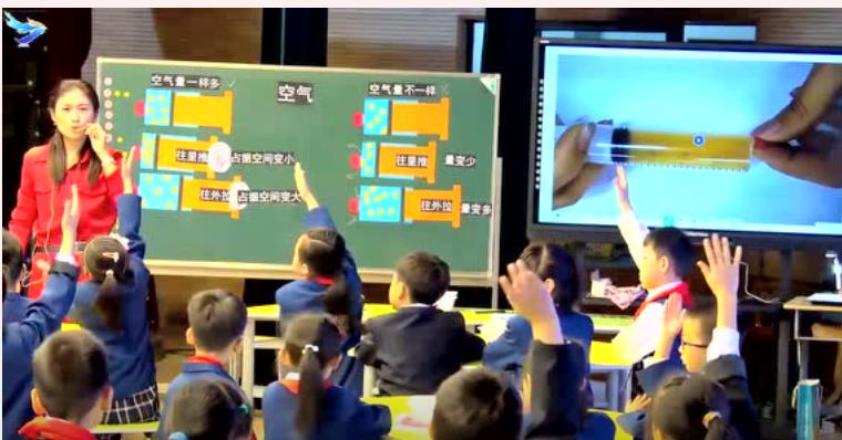 压缩空气-浙江省2019小学科学学科教学活动评审一等奖视频