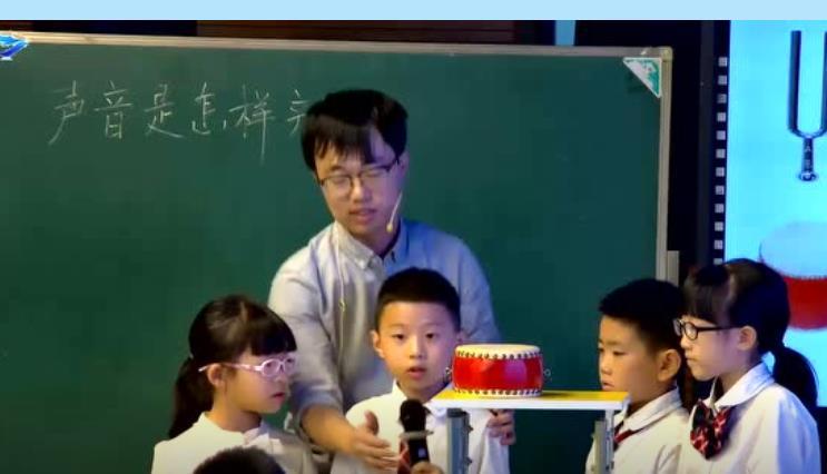 声音是怎样产生的-浙江省2019小学科学学科教学活动评审一等奖视频